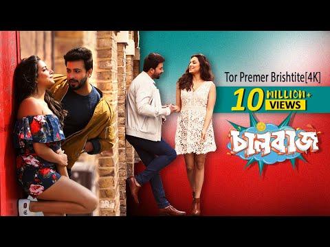 Tor Premer Brishtite | CHAALBAAZ | Shakib Khan | Subhasree Ganguly | Romantic Song | 4K |