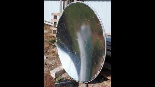 солнечный концентратор ч1