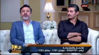 العاشرة مساء| الفنان إيهاب فهمى : ياسر جلال نجم مهوب جدا وابتعاده عن الساحه كان ظلم لموهبته