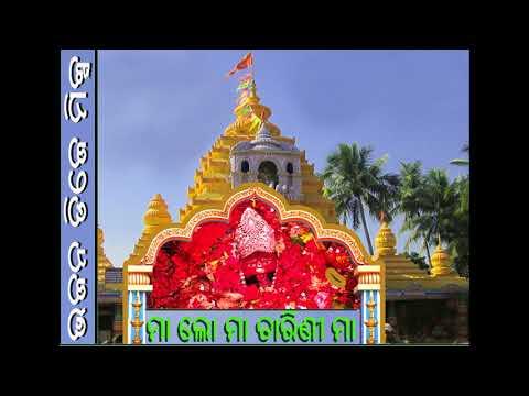 Maa Lo Maa Tarini Maa-Odia Superhit Tarini Bhakti Dj Mix-2018 Dj Mithun
