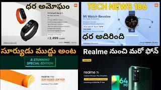 Tech news#186,#Mi Watch Revolve,#Mi Smart Band 5,#Mi Soap Dispenser,#Mi Smart Speaker,