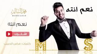 محمد سالم اغنية حالي حالي حس بحالي يل غالي