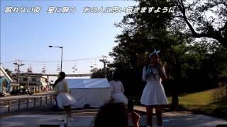 鳥取砂丘ビアフェスタでのだいやぁ☆もんどの登場シーンとゴリゴリラブで...