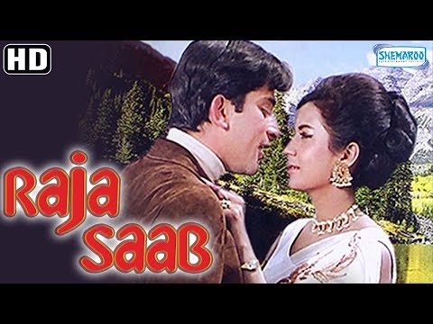 Raja Saab (HD) - Shashi Kapoor - Nanda - Rajendra Nath - Agha - Hindi Full Movie With Eng Subtitle