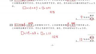 ホームページhttp://www.sakura1319.com 塾長ブログhttps://ameblo.jp/s...