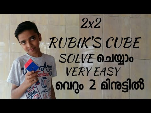 How to solve 2x2 rubik's cube in the best easy method / zaps tech