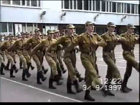 КМБ-1997