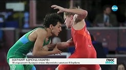 Златният Едмонд Назарян - 18-годишният българин стана европейски шампион в борба