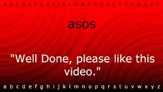 How to say 'asos' with Zira.mp4