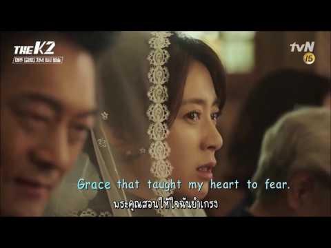 [KARAOKE/THAISUB] Amazing Grace - YoonA   The K2
