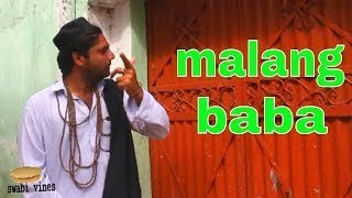 Pashto Funny Videos 2019    Video Type Malang Baba