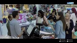 عقارب_الساعة|سيدة كفيفة تتعرض لموقف غريب  فى محل لبيع ألعاب الأطفال وردود افعال غير متوقعة