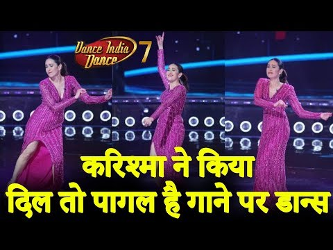 Karisma Kapoor Recreates Dance On Dil Toh Pagal Hai Song | Dance India Dance 7 Mp3