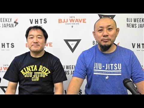 【動画版】BJJ-WAVE 9/10 2019 収録分