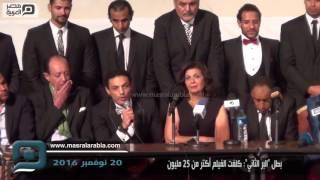 مصر العربية | بطل