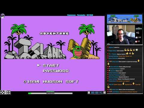 Adventure Island IV прохождение (J) | Игра (Dendy, Nes, Famicom, 8 Bit) Hudson Soft 1994 Стрим RUS