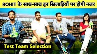 LIVE Aaj Ka Agenda: Test Team Selection में Rohit-Rahul के अलावा होगी ये तीन जंग | Ind vs SA Test