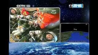 神舟九号火箭发射全过程【585秒】Shenzhou 9 launch process 【585s】