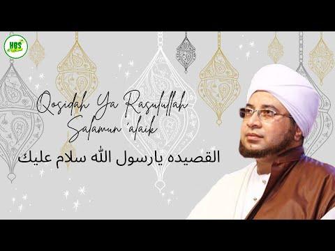 Qosidah Ya Rasulullah Salamun 'alaik (القصيده يارسول الله سلام عليك )