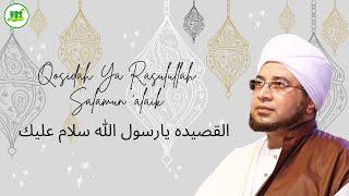 Qosidah Ya Rasulullah Salamun alaik  القصيده يارسول الله سلام عليك