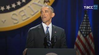 Прощальная речь Обамы   Россия и Китай не сравнятся с США по влиянию