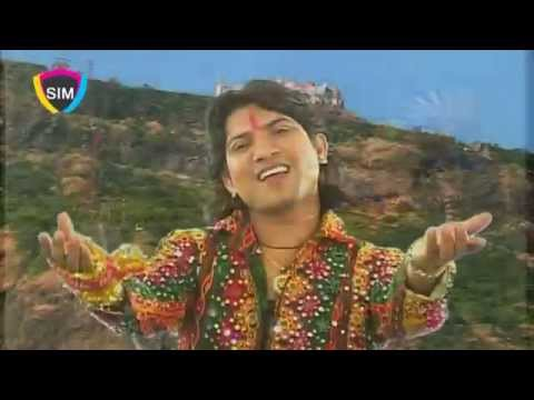 Gadh Pave Te Morlo Bolyo - Mahakali Maa Ni Lemdi || Vikram Thakor || Latest Gujarati Songs 2015