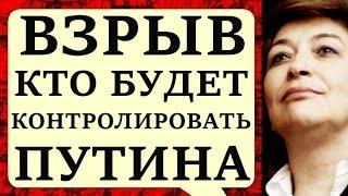 Евгения Альбац. Слабое Государство, Петербург! 03.04.2017 Полный Альбац на Эхо Москвы