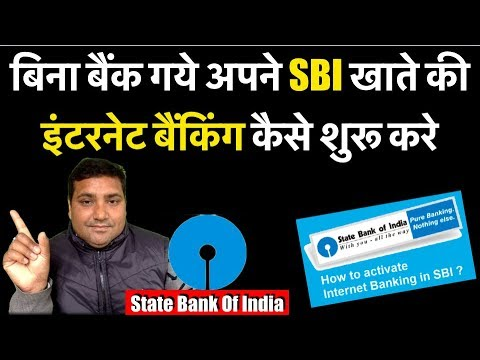 state bank of india net banking site
