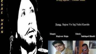 Sajna Ve Inj Nahi Karinde (remix) - Sukhpal Darshan - Rajveer Raja