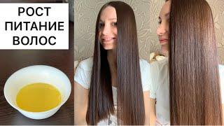 Маска для восстановления и роста волос в домашних условиях