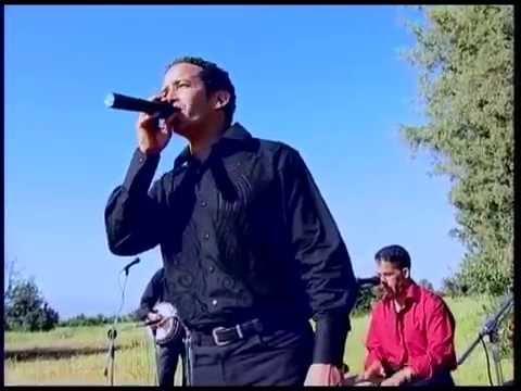 LARYACH ( frères moussir ) - AYANE ICHWANE