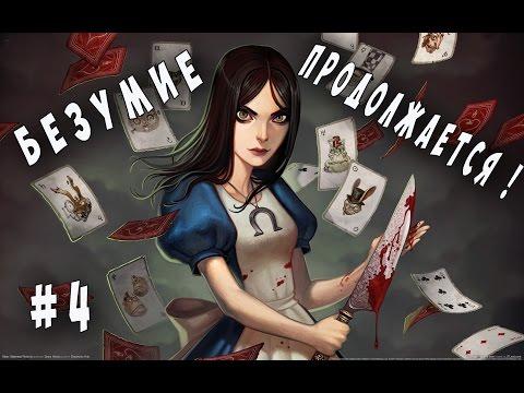 Алиса Богарт Анна Богачёва фильмография российские