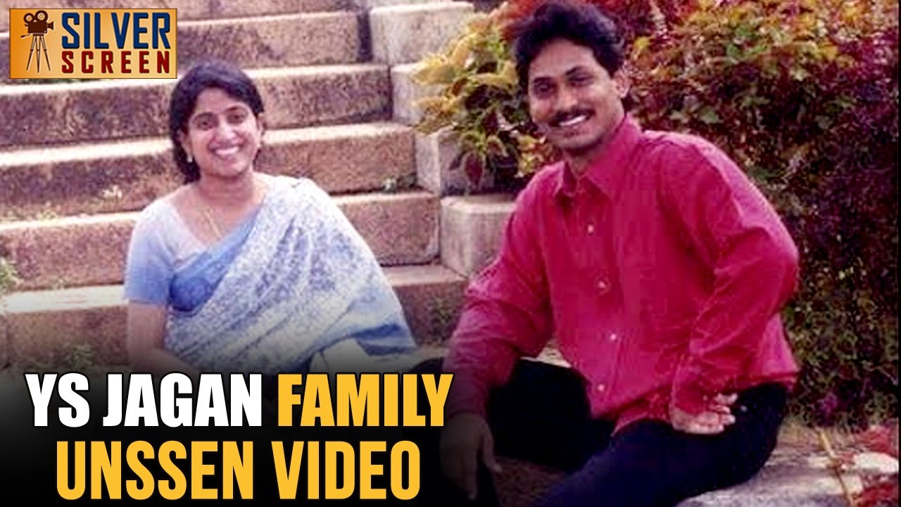 YS Jagan with his Wife,daughter and Family - Silver Screen
