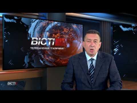 Стали відомі перші деталі розслідування авіакатастрофи на Коломийщині