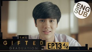 [Eng Sub] The Gifted Graduation | EP.13 [4/4] | ตอนจบ