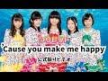 【公式】つりビット『'Cause you make me happy』【振りビデオ】