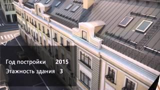 ЖК Остоженка, 12 - аренда квартир, продажа квартир(, 2015-07-28T14:44:17.000Z)