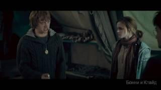 """""""Гарри Поттер или  с легким паром""""  (отрывок)"""