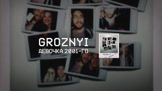 Groznyi - Девочка 2001-Го