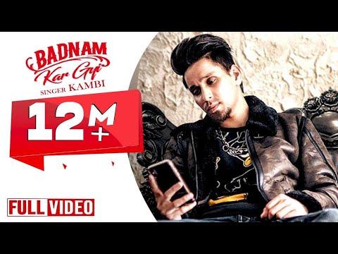 Badnam Kar Gayi   Kambi   Sukhe Muzical Doctorz   Latest Punjabi Songs 2019   Desi Swag Records