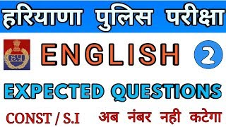 Haryana police English crash course | English for haryana police | hssc police expected questions