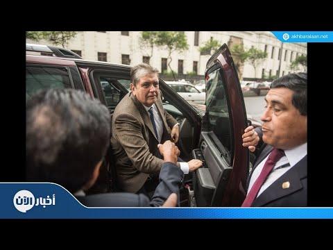 رئيس بيرو السابق يطلب اللجوء السياسي لدى أوروغواي  - نشر قبل 33 دقيقة