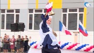 1 сентября в Великом Новгороде торжественно открылась школа №37