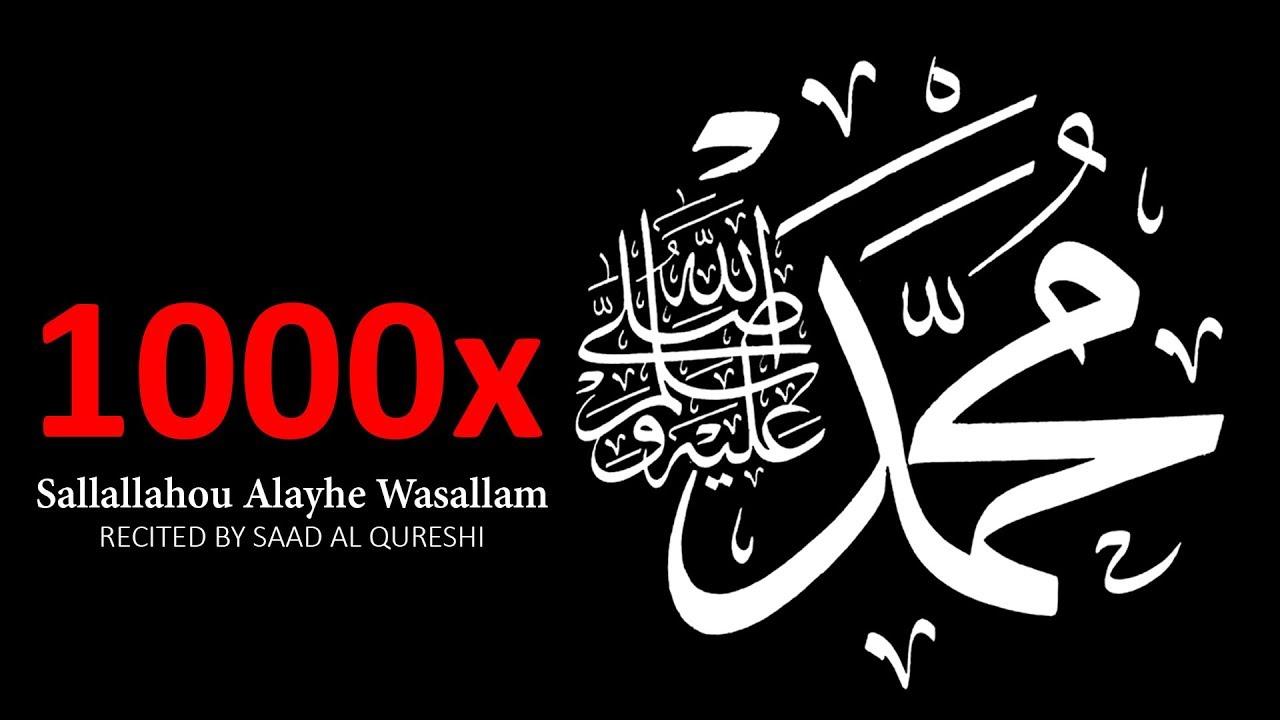 Download Sallallahu Alaihi Wasallam 1000x , For Wish, Job, Success, Health And Protection