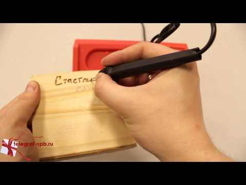 Аппарат для выжигания по дереву - Вязь