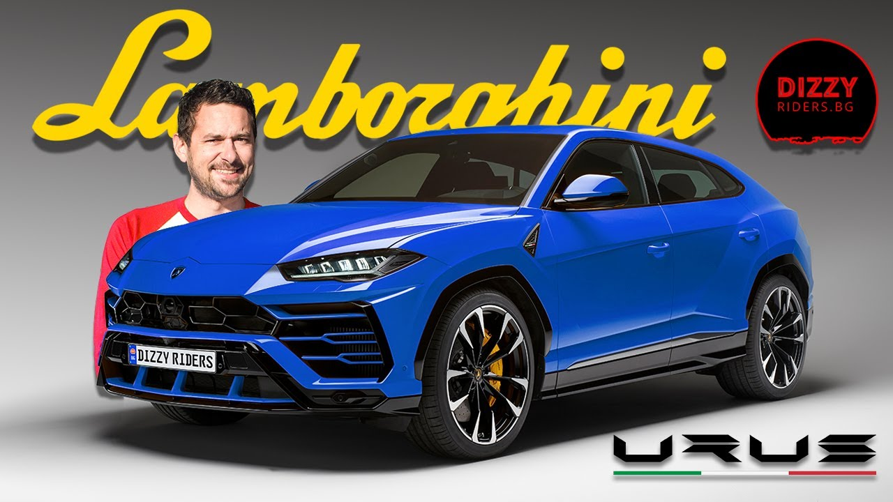 Lamborghini Urus: Най-бързият SUV на планетата! - (ВИДЕО)