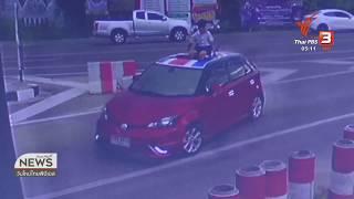 เจ้าของรถที่ให้เด็กนั่งบนหลังคารถ เข้าพบตำรวจแล้ว