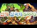홍이장군 하이라이트 영상 모음 l 새로운 영웅 홍이장군의 활약상 모아보기 l 정관장