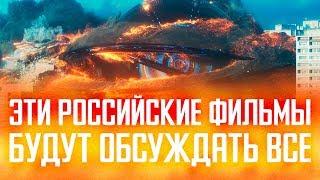 """""""Индустрия кино"""" - про главные российские фильмы ближайших лет"""