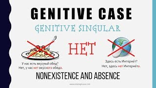 Beginning Russian: Genitive Case-3. Nonexistence and Absence with НЕТ